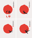 Different birds four pictures in the japanese style with the sun and the haracters happiness and truth Royalty Free Stock Photo