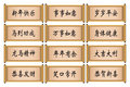 Different Chinese Greeting Calligraphy for Lunar New Year. Royalty Free Stock Photo