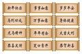Odlišný čínština pozdrav kaligrafie měsíční nový