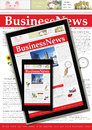 Digital business news d concept Royalty Free Stock Images