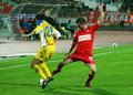 Dinamo Bucharest - Slatina Stock Images