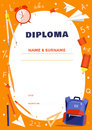 Diploma template for school or elementary school kids.