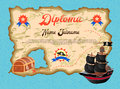 Diploma of the winner in the quest search of pirate treasure Royalty Free Stock Photo