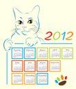 Disegno 2012 del calendario Fotografie Stock Libere da Diritti
