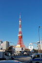 Distant view of Tokyo Tower Royalty Free Stock Photo