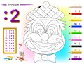 Division by number 2. Math exercises for kids. Paint the picture. Educational page for mathematics book.