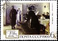 02 08 2020 Divnoe Stavropol Territory Russia postage stamp USSR 1969 The 125th Birth Anniversary of I.E. Repin 1844-1930
