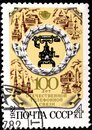 02.08.2019 Divnoe Stavropol Territory Russia USSR postage stamp 1982 The 100th Anniversary of Telephone in Russia