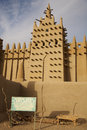 Djenné african city of mud the big mosque in and the traditional building in mali Stock Photos