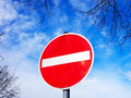 Do not enter traffic sign (3) Royalty Free Stock Photo