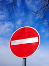 Do not enter traffic sign (4) Royalty Free Stock Photo