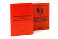 Documents of the ussr on a white background Stock Photography