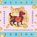 Dog year line coin eat card Royalty Free Stock Photo