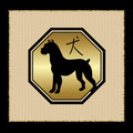 Dog zodiac icon Royalty Free Stock Photo