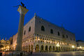 Doges Palace at dusk in Venice Stock Photo
