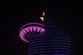 Doha world trade centre at night qatar middle east Royalty Free Stock Photo