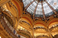 The Dome of Galeries Lafayette Paris Royalty Free Stock Photo