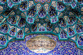 Dome of a mosque designed with islamic iranian textures Royalty Free Stock Images