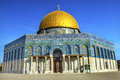 Dome of the Rock Islamic Mosque Temple Mount Jerusalem Israel Royalty Free Stock Photo
