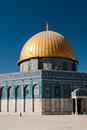 Dome of the Rock in Jerusalem, Israel. Stock Photo