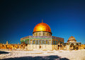 Dome of the rock mosque in jerusalem israel Stock Photo