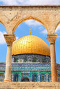 Dome of the rock mosque in jerusalem israel famous old city vertical composition Stock Photo