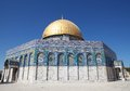 Dome of the rock mosque at temple mount jerusalem israel Stock Images