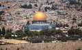 Dome of the Rock on the Temple Mount Royalty Free Stock Photo
