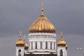 Domes of the Cathedral of Christ Saviour in Moscow Royalty Free Stock Photo
