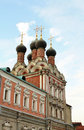 Domes of the church of St. Nicholas in Moscow Royalty Free Stock Photo