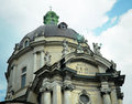 Dominican Church in Lviv, Ukraine Royalty Free Stock Photo