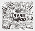Doodle Japanese sushi element Royalty Free Stock Photo