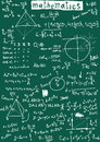 Doodle maths seamless pattern Royalty Free Stock Photo