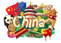 Doodle showing Architecture and Culture of China