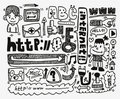 Doodle web element icon set Stock Photography