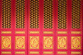 Door pattern the of in chinese style Stock Photo