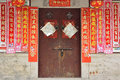 Door traditional residence village south china chinese traditional style couplet decoration which means lucky good wishes shown as Royalty Free Stock Images