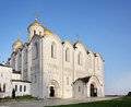 Dormition cathedral assumption cathedral in vladimir russia Stock Image