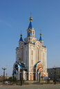 Dormition Cathedral in Khabarovsk Stock Photo