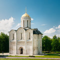 The Dormition Cathedral in Vladimir, Russia Royalty Free Stock Photo