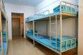 Dormitory Royalty Free Stock Photo