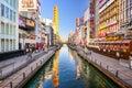 Dotonbori canal of osaka japan november the famed advertisements Royalty Free Stock Image