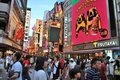 Dotonbori downtown area Royalty Free Stock Photos