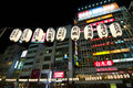 Dotonbori in Osaka, Japan Royalty Free Stock Photo