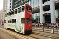 Double decker tram hong kong may on may hong kong is the only system in the world run with deckers major tourist Stock Photography