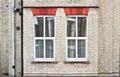 Double glaze windows Royalty Free Stock Photo