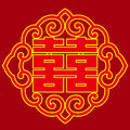 Double happiness this is the chinese symbol known as it's used to wish to a married couple Royalty Free Stock Photos
