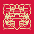 Double happiness chinese traditional pattern this is the symbol known as it's used to wish to Stock Photography