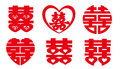 Double happiness collection this is the chinese symbol known as it's used to wish to a married couple Royalty Free Stock Photography