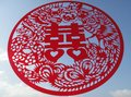 Double happiness --- paper-cut. Royalty Free Stock Photo